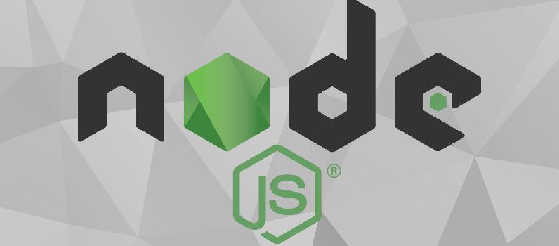 conclusão de como instalar node.js no ubuntu