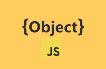 Objetos em JavaScript: Guia Introdutório
