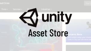 como instalar unity e usar o asset store