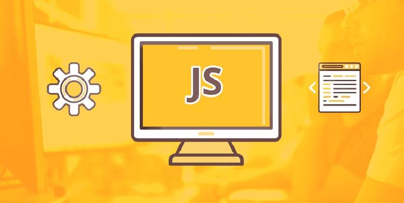 O que é possível realizar com JavaScript