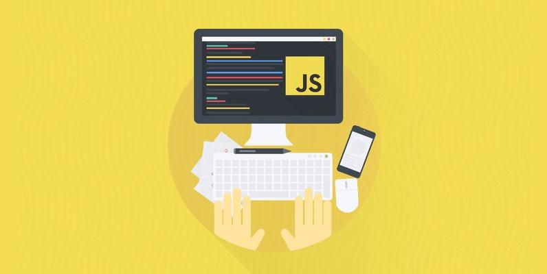beneficios do full stack javascript